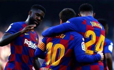 Барселона получи дългоочакваното