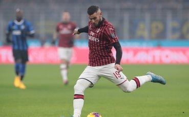 Основен защитник на Милан намекна за бъдещето си