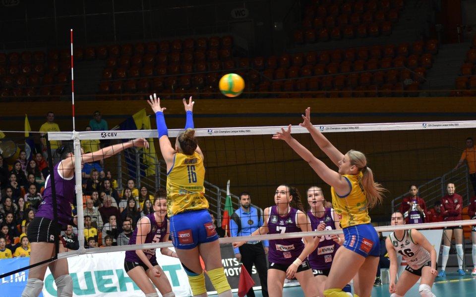 Марица с рекорд в ШЛ по волейбол