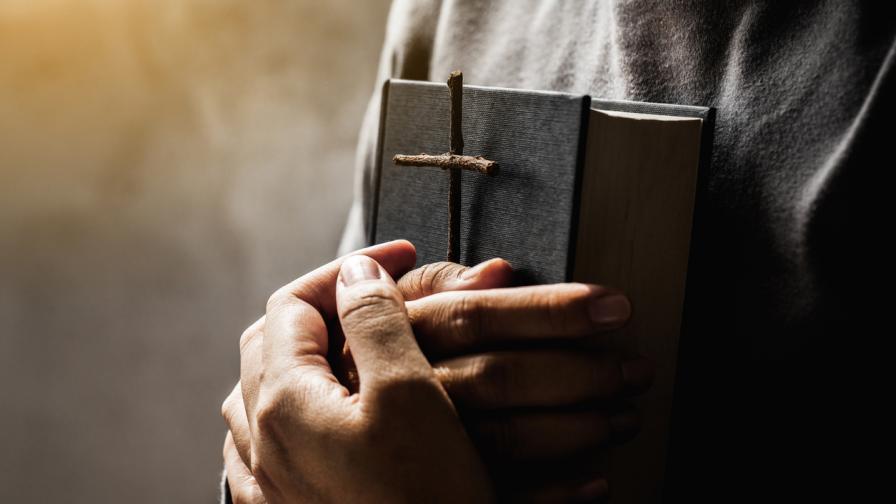 7 любопитни факта за Библията
