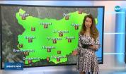 Прогноза за времето (19.02.2020 - централна емисия)