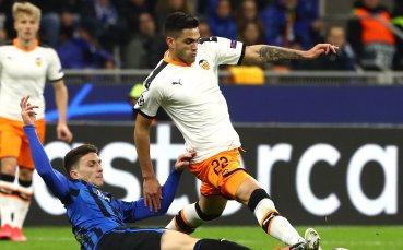 НА ЖИВО: Аталанта с втори гол срещу Валенсия