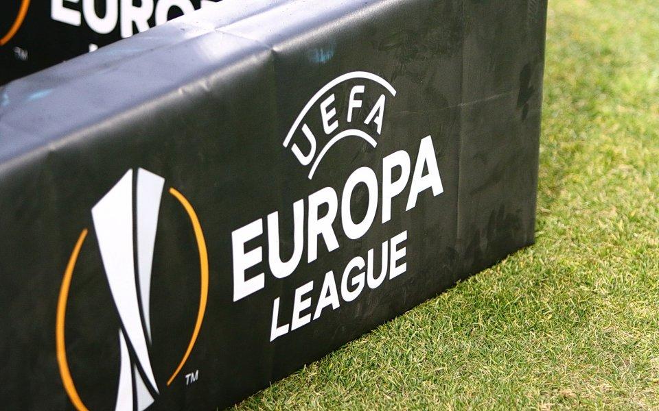 Финалът на турнира Лига Европа в Гданск в края на