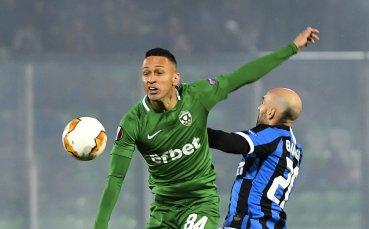 Марселиньо: Резултатът не е реален, но не можеш да спиш срещу Интер
