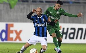 В Италия обявиха къде и при какви условия ще се играе Интер - Лудогорец