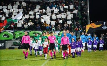 Лудогорец с призив до феновете и актуална информация за тежката ситуация в Милано