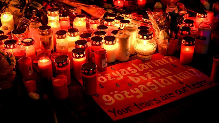 Бдение в памет на жертвите на терористичното нападение в германския град Ханау