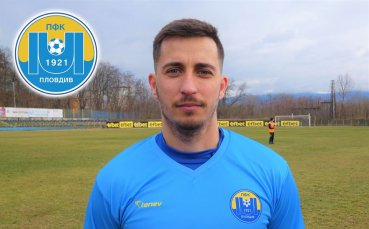 Марица се подсили с бивш играч на Левски и Локо Пловдив
