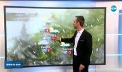 Прогноза за времето (21.02.2020 - обедна емисия)