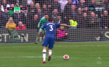 Алонсо заби втори гол в началото на второто полувреме