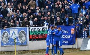 Левски обяви колко пари са събрани във Варна