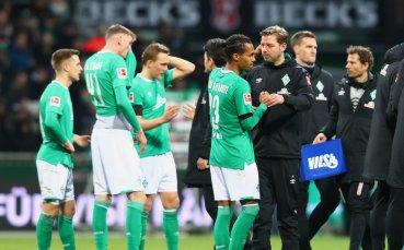 4 клуба от Бундеслигата изправени пред фалит
