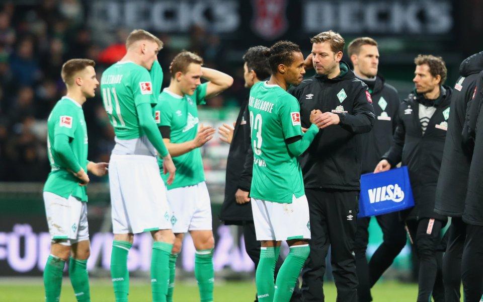 13 клуба от Първа и Втора Бундеслига в Германия са
