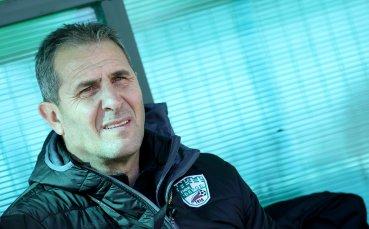 Димитър Димитров: Не съм доволен от играта на моите футболисти