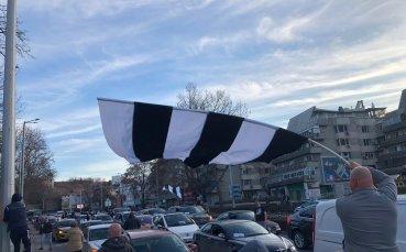 Феновете на Локомотив Пд с протестно автошествие