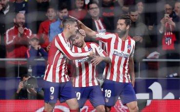 Атлетико окупира третото място след бой над Виляреал