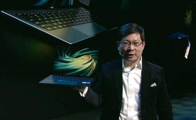 Ричард Ю представя новия Huawei MateBook Pro X