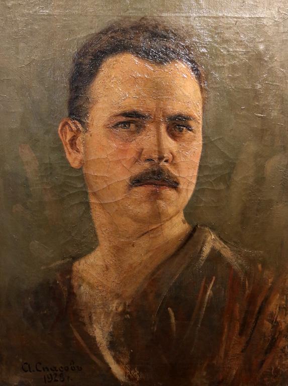 <p>Автопортрет, 1928 г.</p>