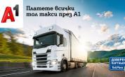 <p>A1 ще предлага услугата за тол таксуване още с официалния търговски старт на тол системата на 1 март</p>
