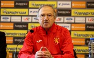 Дерменджиев: Ситуацията е изключително трудна, бяхме набелязали играчи с контузии