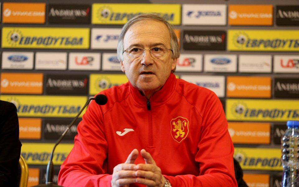 Националният селекционер Георги Дерменджиев беше любезен да отговори на въпросите