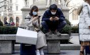 <p>Първи случай на коронавируса в Румъния</p>