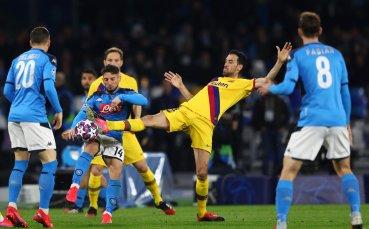 Барселона даде 2 жертви при равенство с Наполи