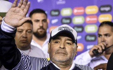 Марадона иска Меси в Наполи