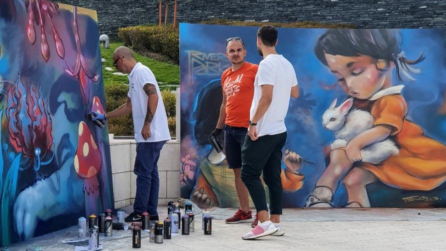 Насимо и изложбата с графити