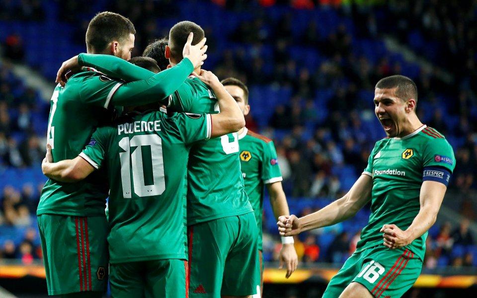 Уулвс загуби за пръв път в Лига Европа, но продължи напред