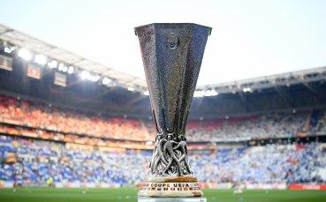 Днес теглят жребия за 1/8-финалите в Лига Европа
