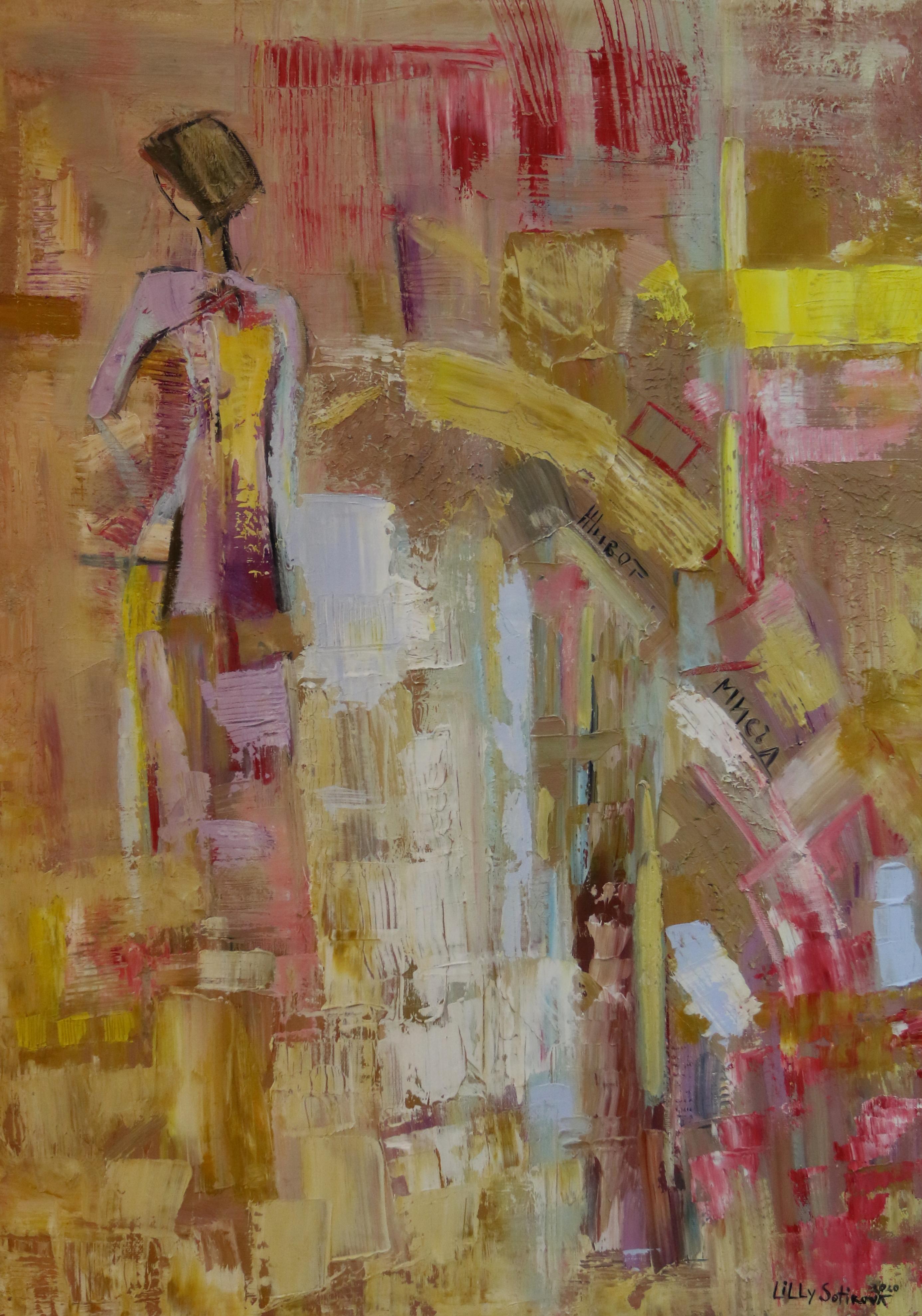 <p>Намирам себе си</p>  <p>В картините на Лили Сотирова има много страст, има енергия и разсъмване.</p>