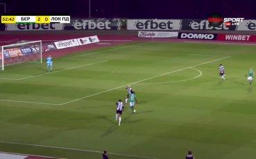 Берое - Локомотив Пд 2:0 /репортаж/
