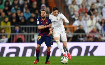 НА ЖИВО: Барселона - Реал Мадрид, съставите