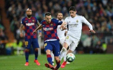 Футболният профсъюз в Испания скочи на Ла Лига