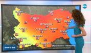 Прогноза за времето (03.03.2020 - централна емисия)