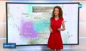 Прогноза за времето (04.03.2020 - централна емисия)