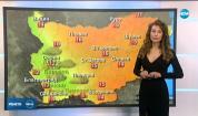 Прогноза за времето (05.03.2020 - централна емисия)