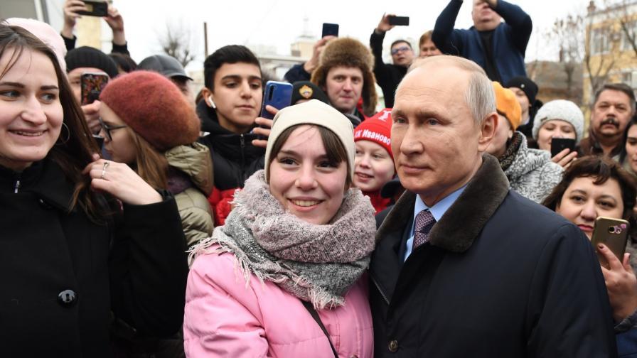<p>Путин получи предложение за брак (видео)</p>