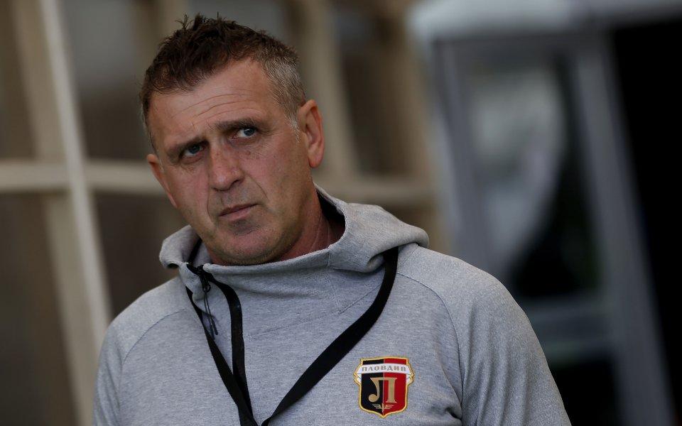 Треньорът на Локомотив Пловдив Бруно Акрапович остана много разочарован от