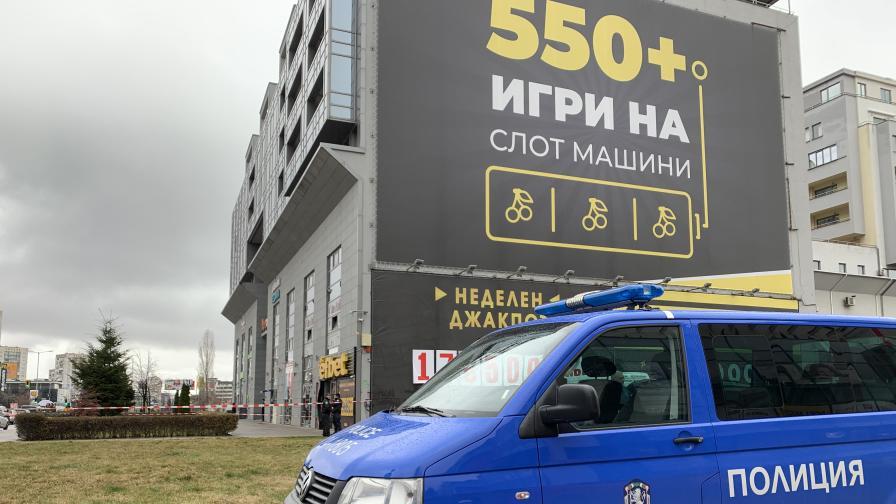 Голям въоръжен обир на казино в София