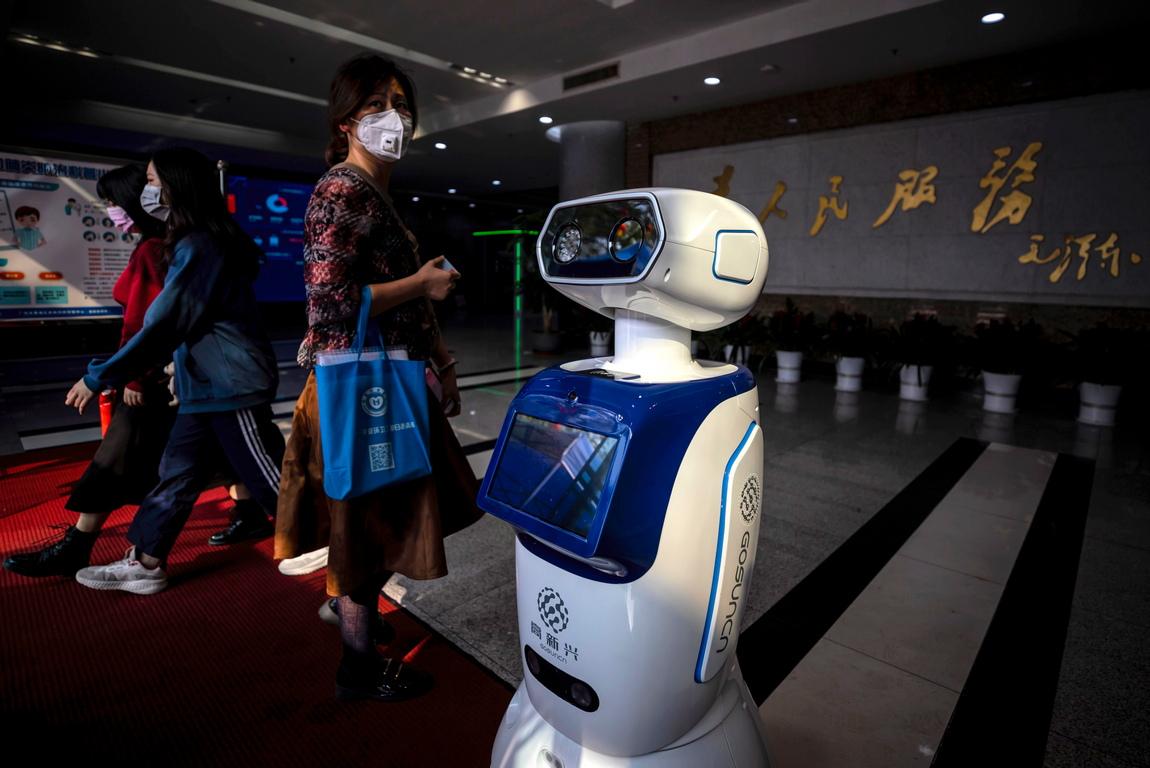 <p>SenseTime е китайска компания, разработваща системи с изкуствен интелект, е разработил устройства, които да помогнат в борбата с разпространението на епидемията от Coronavirus COVID-19.</p>
