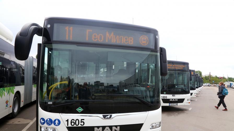 Дезинфекция на градския транспорт в София, ефективна и безопасна ли е