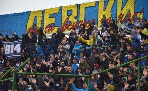 Левски направи равносметка за случилото се през март