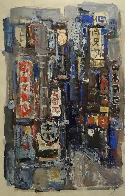 <p>Дечко Узунов</p>  <p>Цукуба - градски пейзаж, Япония, 1985 гваш и акварел, хартия</p>