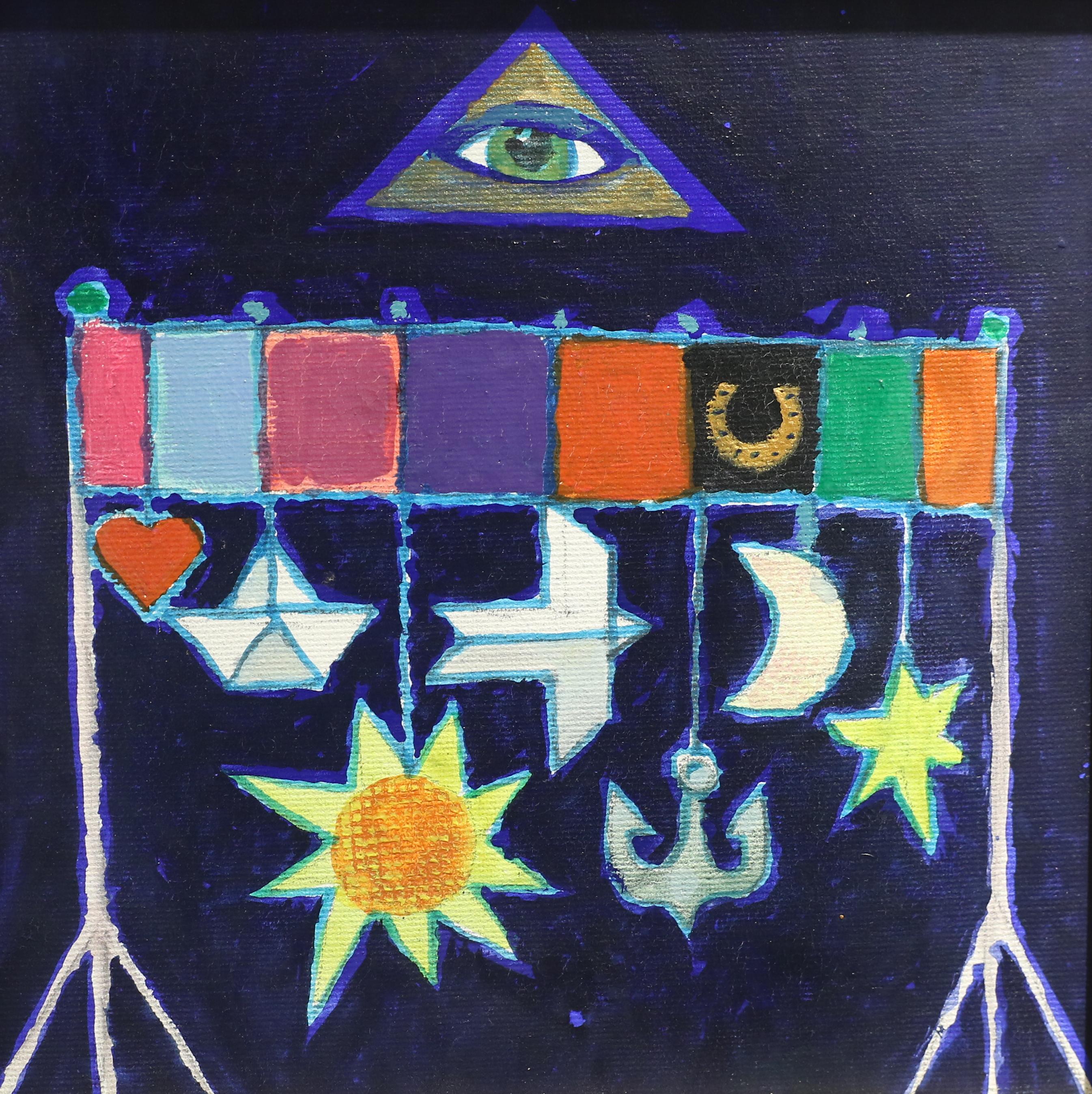 <p>Иван Кирков</p>  <p>Символи на радостта, 2009 маслени бои, платно</p>
