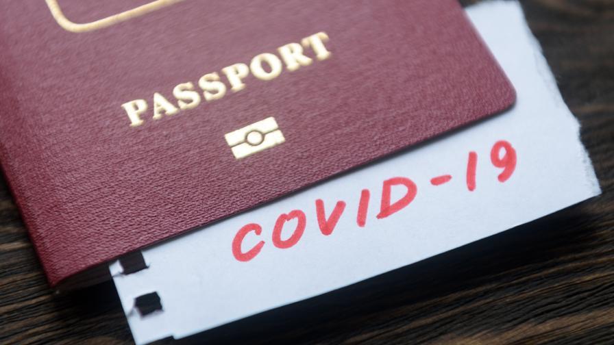 <p>МВнР с предупреждение за пътувания до тези страни</p>