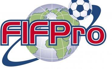 ФИФПро: Сезонът трябва да бъде завършен
