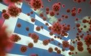 <p>Добра новина: Гърция планира излизане от карантината</p>