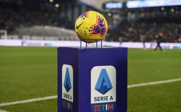 Шефът на съдиите в Италия: Готови сме за подновяване на сезона, но ни трябват гаранции